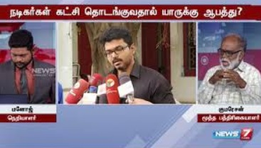 Indraiya Seithi 04-02-2018 News 7 Tamil