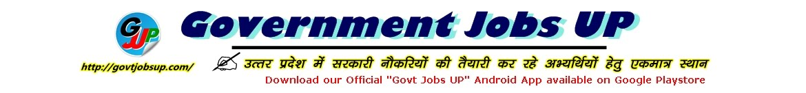 Government Jobs UP