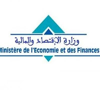 وزارة الاقتصاد والمالية: النتائج النهائية لمباراة توظيف 55 مهندس دولة من الدرجة الأولى في عدة تخصصات، تقديم ملف التوظيف في أجل 8 أيام