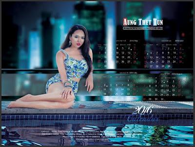 2016 Calendar With Gorgeous Fashion Photos