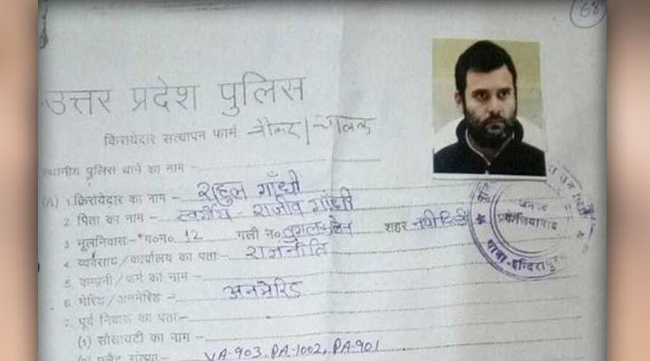 rahul-gandhi-naukar