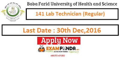 BFUHS, Faridkot -140 Lab Technician (Regular) Posts- Last Date: 30th Dec