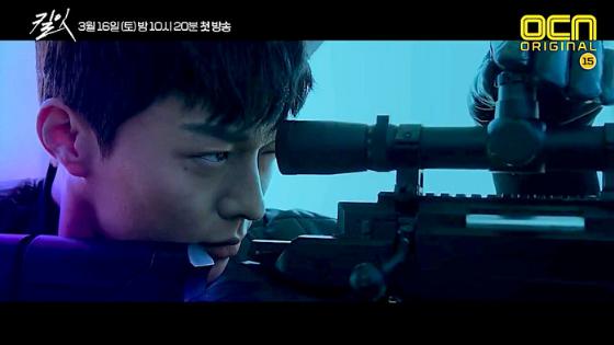 [K-Drama] Kill It