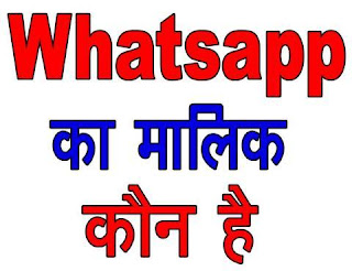 Who is CEO of WhatsApp?