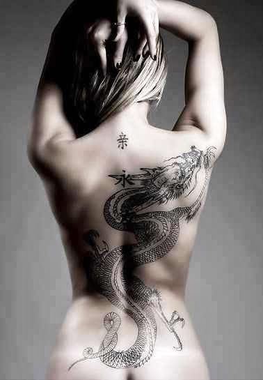 The girl with the dragon tattoo.
