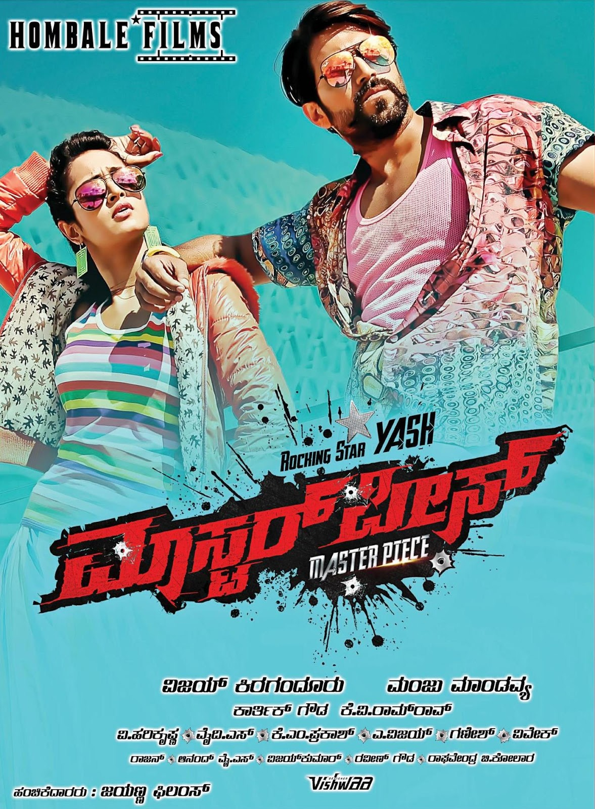 Masterpiece 2015 Hindi Daul Audio    300MB ESub, telugu movie Masterpiece hindi dubbed  dvdrip 300mb free download or watch online at world4ufree.pw