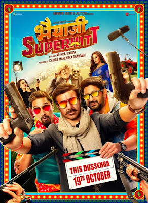 Bhaiaji Superhit 2018 Hindi Movie Pre-DVDRip 700Mb Download