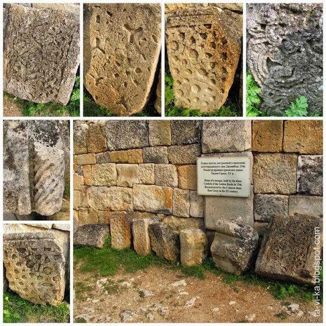 византийские камни