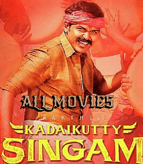 Kadaikutty Singam movie pic
