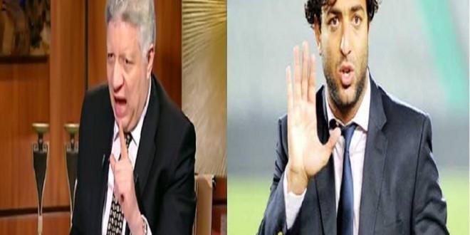 تصريحات وهجوم نارى من  ميدو على مرتضى منصور وتهديدات من ميدو لمرتضى منصور على الهواء