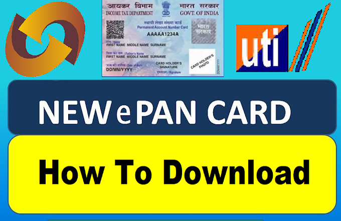 How To Download ePancard Online 2018