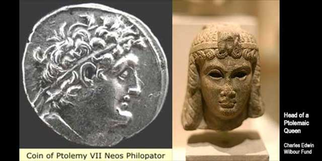Ptolemy VII and Tryphaena