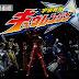 Trailer Resmi Serial Uchuu Sentai Kyuuranger