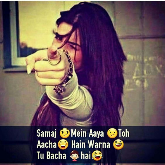 Cool Attitude Whatsapp DP for Girls
