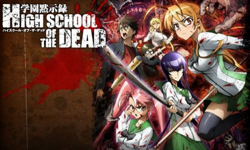Highschool of the Dead English Sub/Dub