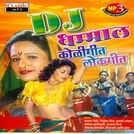 36 non stop koli geet free download mp3