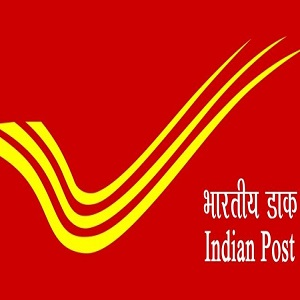 India Post Recruitment 2018 | 2411 Vacancies