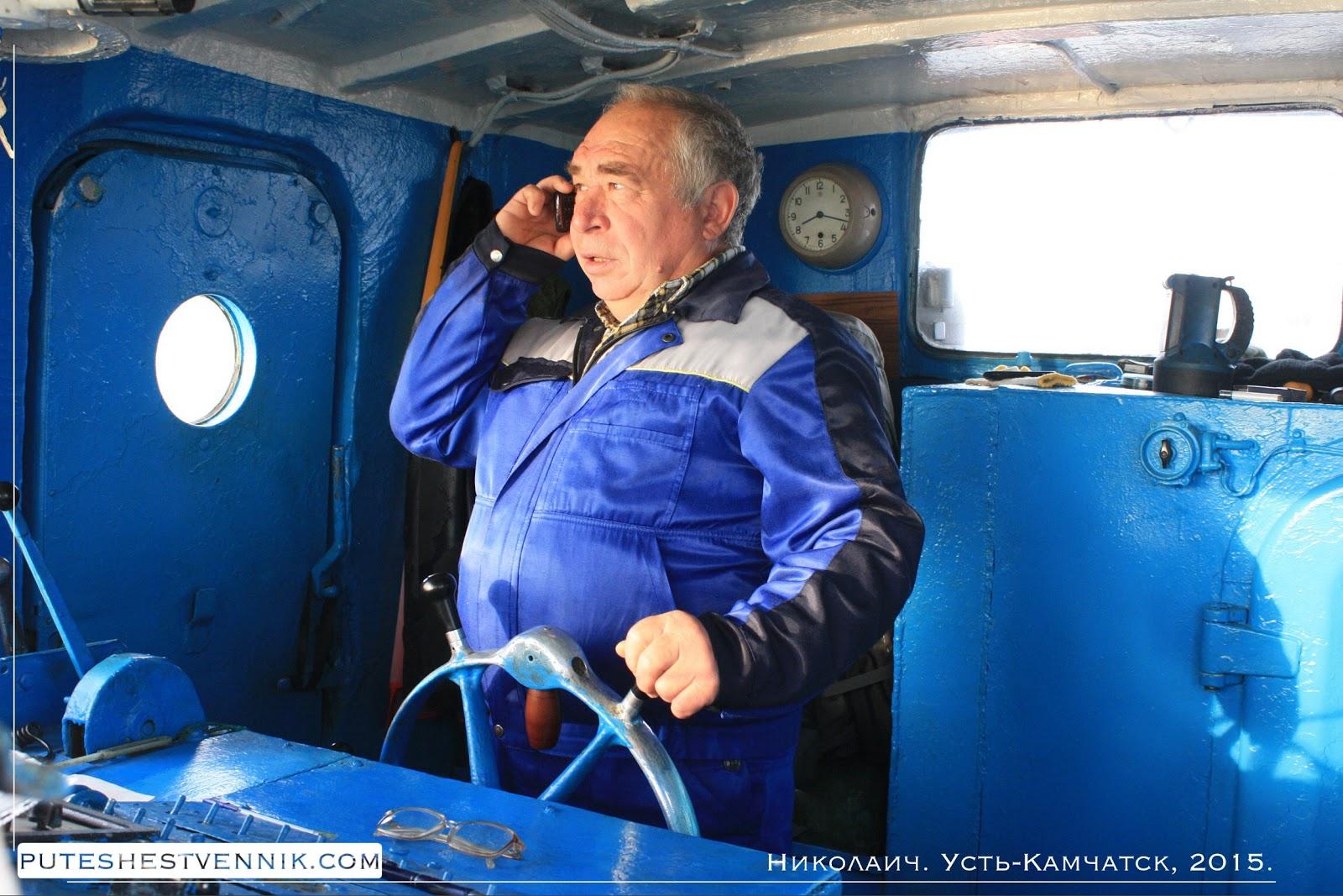 Капитан катера в Усть-Камчатске