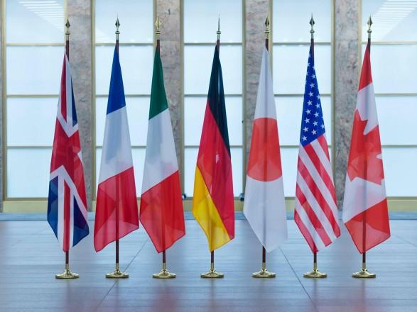 Miniștrii de externe ai G7 au făcut o declarație privind MH17
