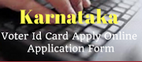 karnataka-voter-id-card-apply-online-application-form