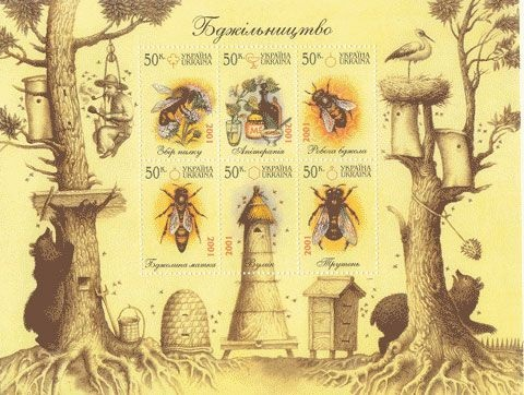 MONEDA, SELLOS POSTALES Y PINTURAS DE UCRANIA - COIN, POSTAGE STAMPS AND PAINTINGS OF UKRAINE