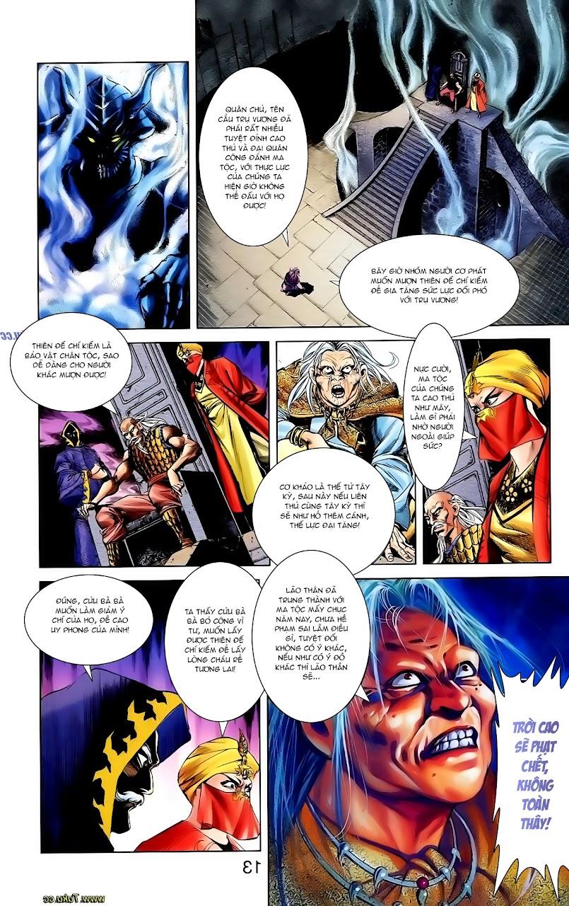 Cơ Phát Khai Chu Bản chapter 112 trang 21