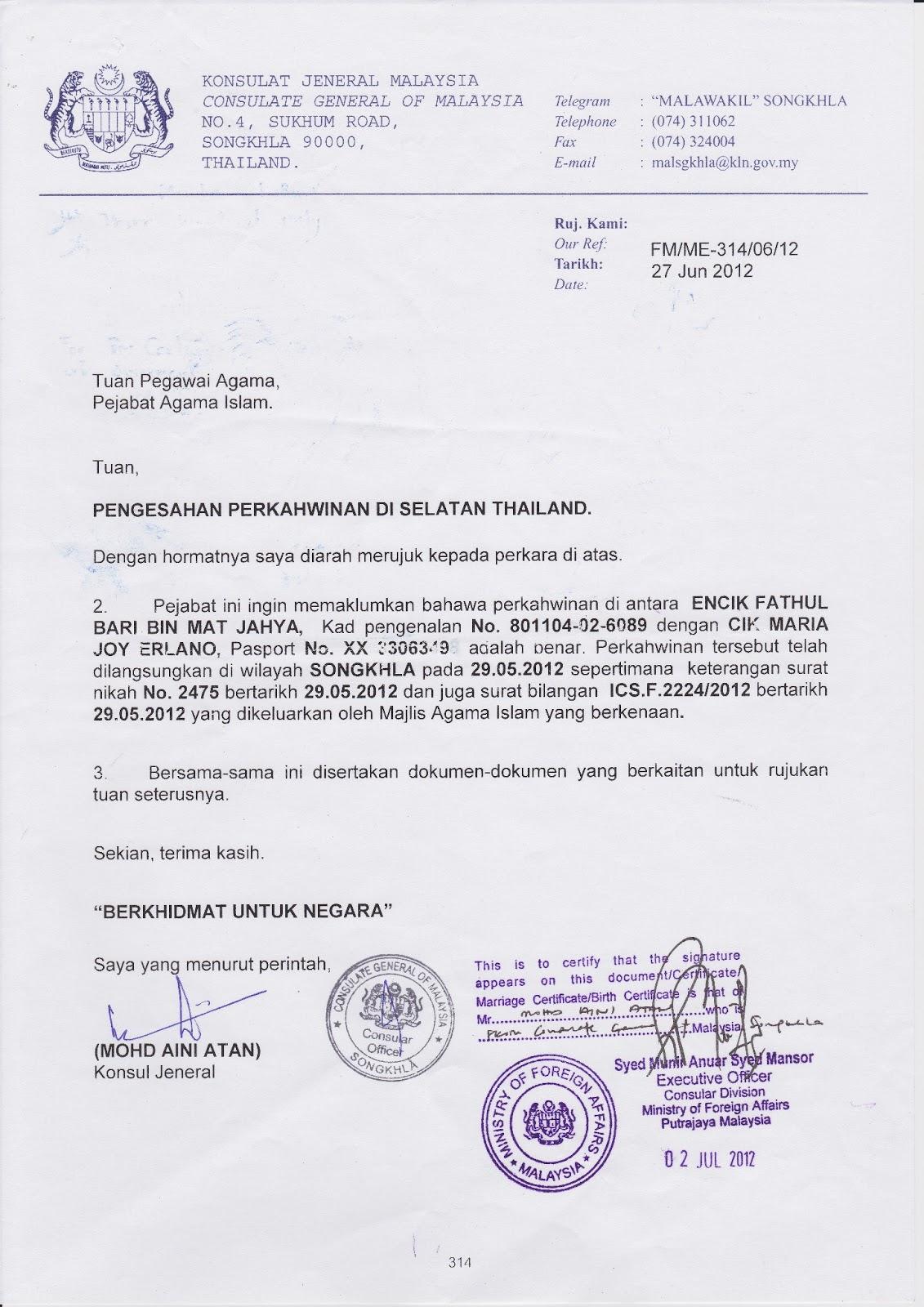 Abu Aqif Bengang Ustaz Fathul Bari Kawin Lari Di Thailand ... - photo#44
