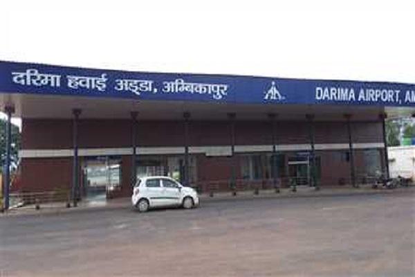 छत्तीसगढ़ : अंबिकापुर से जल्द शुरू होगी अंतरदेशीय विमान सेवा