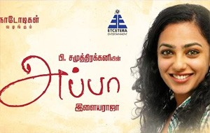 EN APPA : Actress Nithya Menon speaks about her father