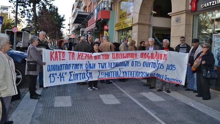 Σύσκεψη Συνταξιούχων στην Αλεξανδρούπολη