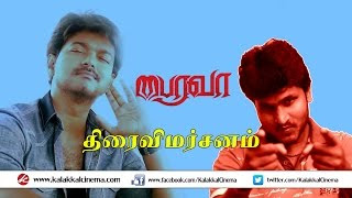 Bairavaa Movie Video Review | Ilayathalapathy Vijay, Keerthy Suresh | Bharhathan