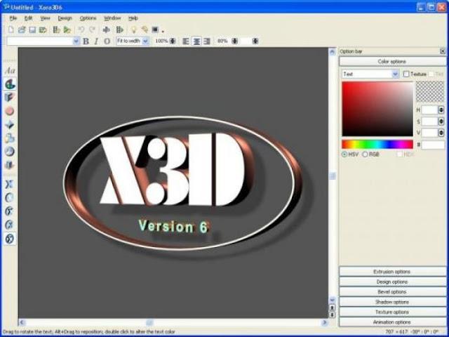تحميل برنامج xara 3D كامل بلسريال +التعريب +الشرح
