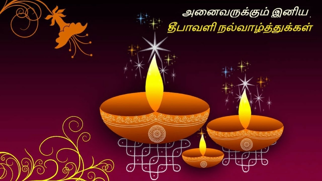 Happy Diwali 2018 Wishes, Sms, Greetings in Tamil