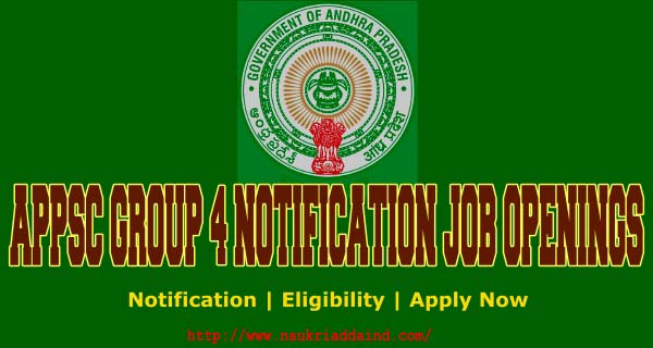 Appsc group 4 ps panchayat secretary govt jobs exam notification