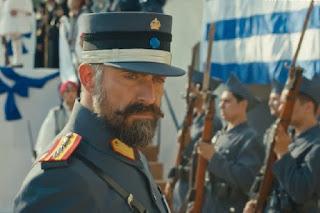Patria Mea Esti Tu, Patria Mea Esti Tu Serial Turcesc,Patria Mea Esti Tu Prezentare, Patria Mea Esti Tu Rezumat