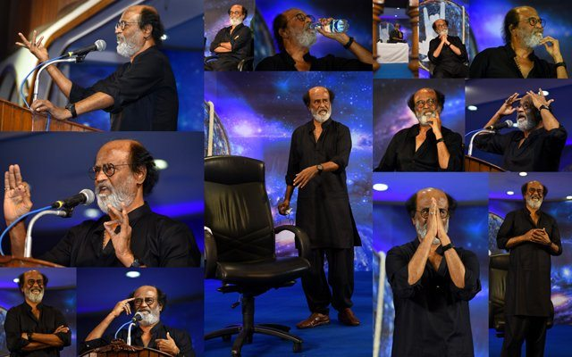 Rajini's Political Speech