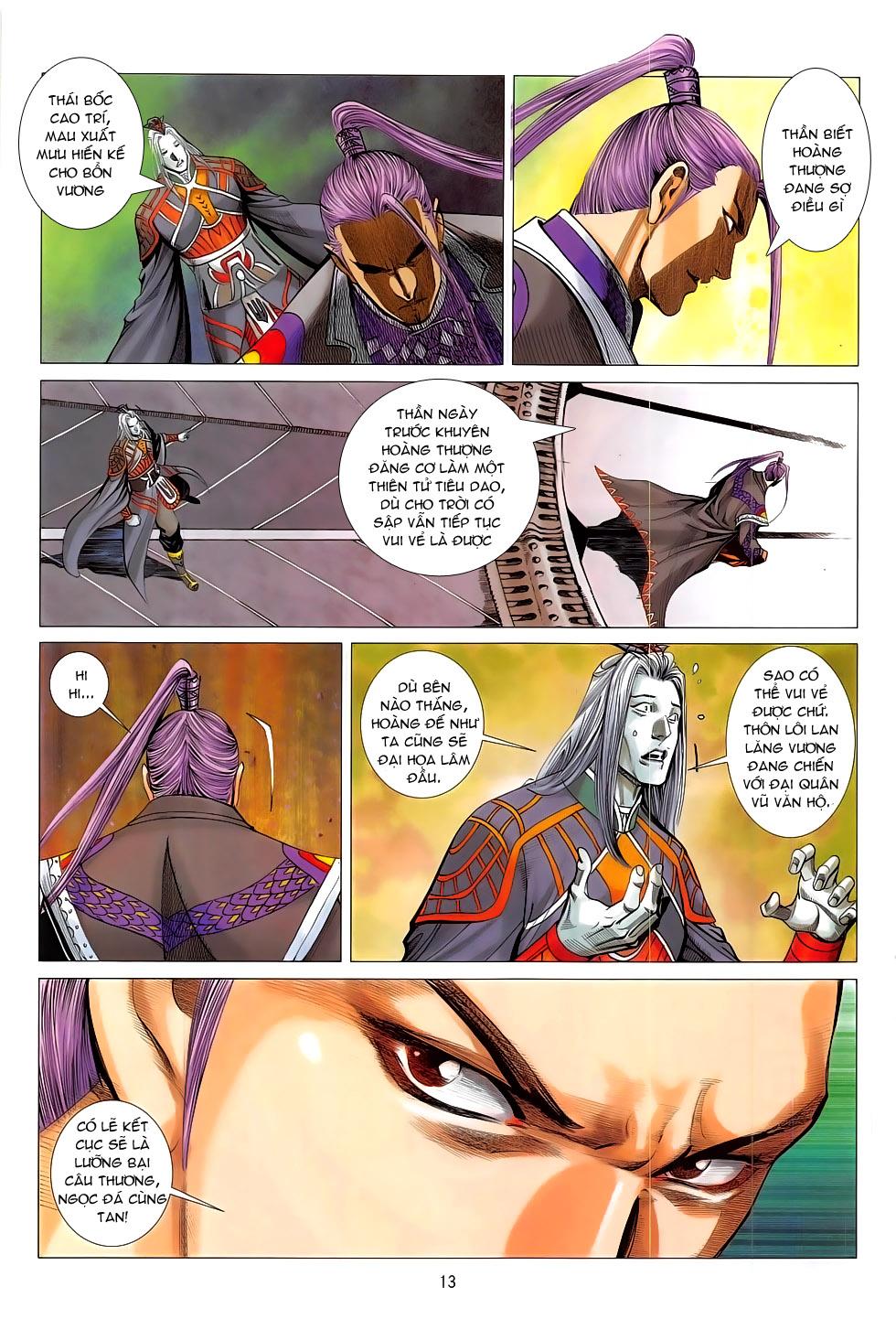 Chiến Phổ chapter 17: chiến thần phẫn nộ trang 13