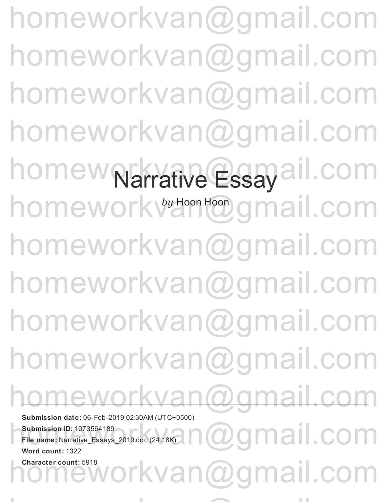 homeworkvan official blog 대학교영어 과제 전문 컨설팅: 내러티브 에세이 샘플