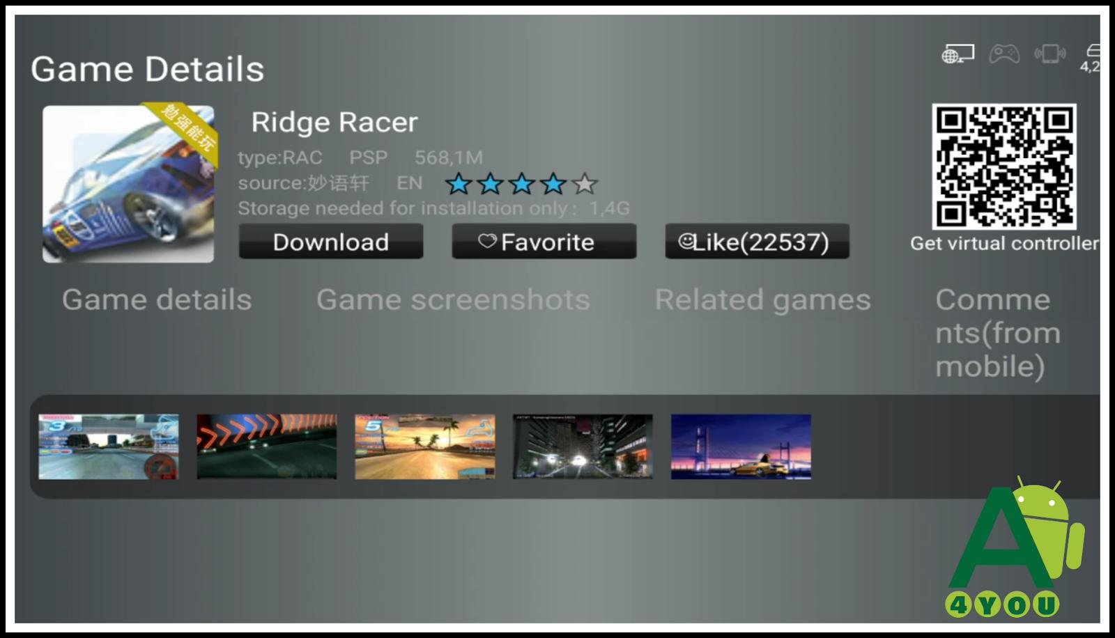 محاكي جديد لتشغيل ألعاب بلايستيشن 3 Playstation أوفلاين على