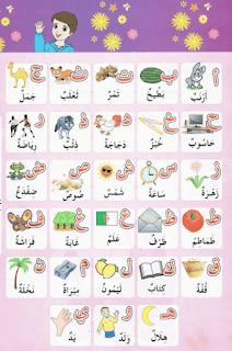 -دفتر أنشطة اللغة العربية للسنة Capture.PNG