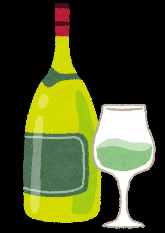 ワインのイラスト白ワイン かわいいフリー素材集 いらすとや