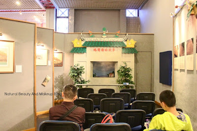 AMA Theatre at Macau Maritime Museum, Barra square. Audio visual gallery