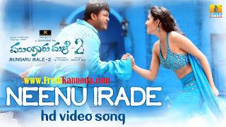 Mungaru Male 2 Neenu Irade HD Video Song Download
