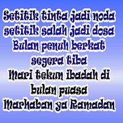 DP Kata-kata Bijak Ramadhan