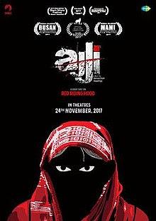 Ajji 2017 Hindi WEB-DL 480p 300Mb x264