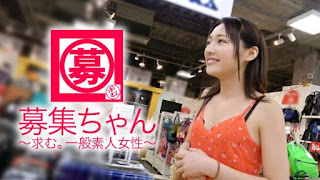 261ARA-322【Ishihara Sayuki】 22 years old 【Very similar girl】 Mai-chan re-enters again!