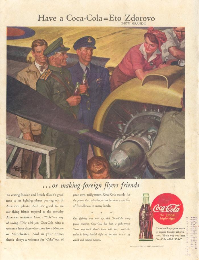 Компания Coca Cola
