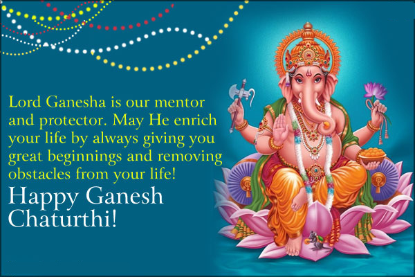 Ganesh Chaturthi 2017 SMS & Messages