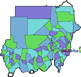 عدد المحليات في السودان