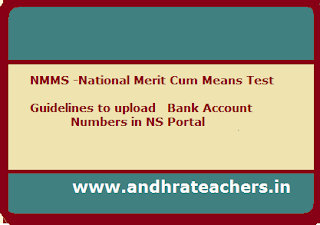 Rc.No: 03 NMMS National Means Merit Scholarship -Guidelines to Upload Bank Accounts in National Scholarship Portal